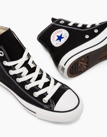 https://www.bershka.com/be/femme/chaussures/baskets/chaussures-montantes-toile-converse-all-star-c1010193194p101164003.html?colorId=040