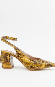 https://www.asos.fr/new-look/new-look-chaussures-imprime-peau-de-serpent-a-talons-carres-et-bride-arriere/prd/10916766?CTARef=Saved%20Items%20Image
